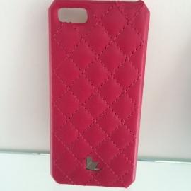 Накладка для iPhone 4 Jisoncase (розовый)