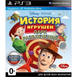Игра для PS3 История Игрушек. Парк развлечений (PS Move)