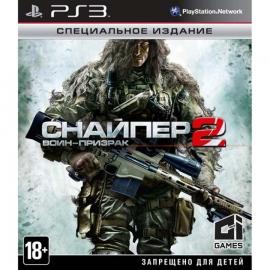 Игра для PS3 Снайпер: Воин-Призрак 2 (Специальное Издание)