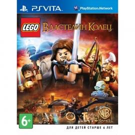 Игра для PS Vita LEGO Властелин колец