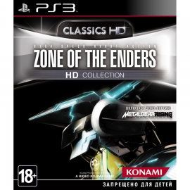Игра для PS3 Zone of the Enders HD Collection