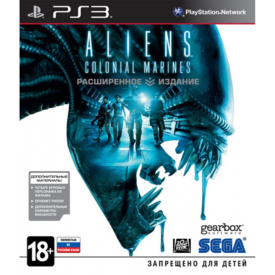 Игра для PS3 Aliens Colonial Marines (Limited Edition) title=