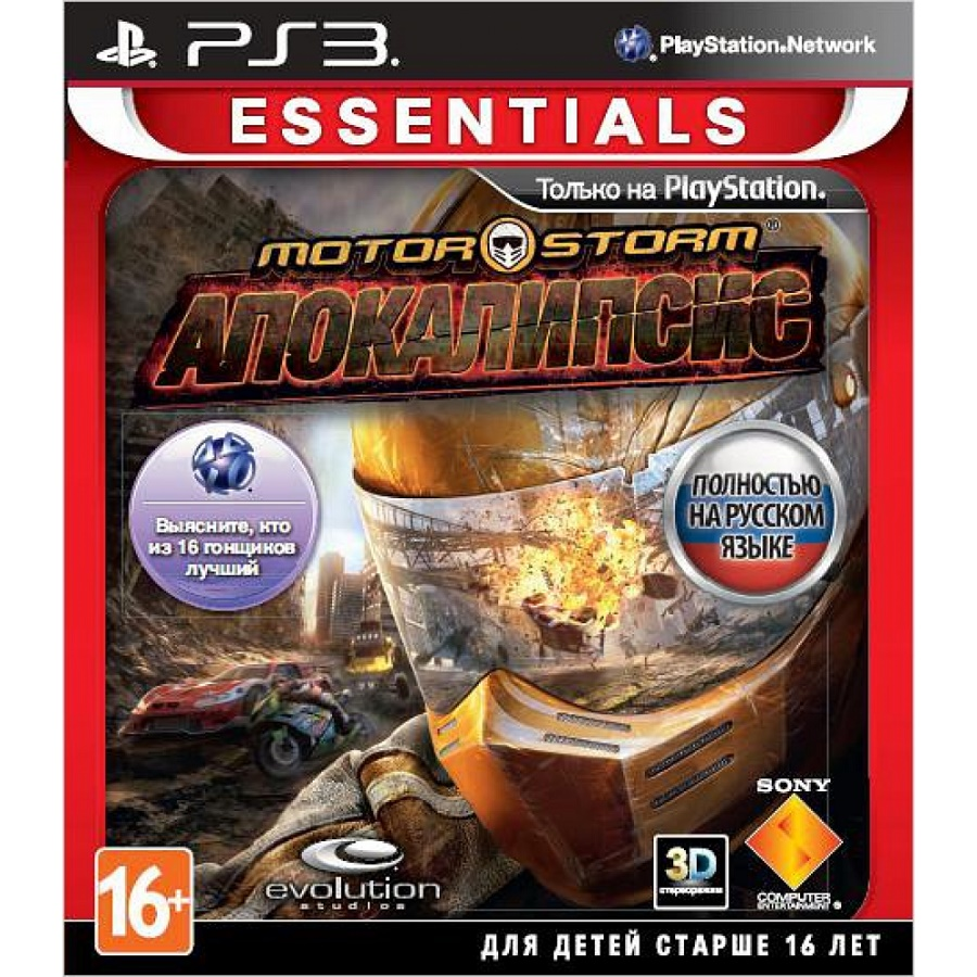 Игра для PS3 MotorStorm Апокалипсис (Essentials) title=