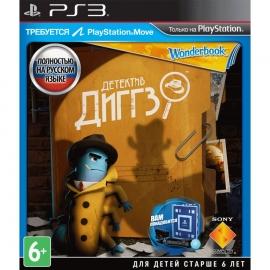 Игра для PS3 Wonderbook: Детектив Диггз