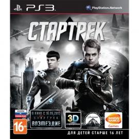 Игра для PS3 Стартрек