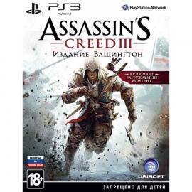 Игра для PS3 Assassin's Creed 3 (Издание Вашингтон)