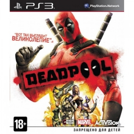 Игра для PS3 Deadpool