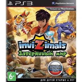 Игра для PS3 Invizimals: Затерянный мир