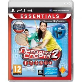 Игра для PS3 Праздник спорта 2 (Essentials)