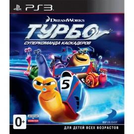 Игра для PS3 Турбо: Суперкоманда каскадеров