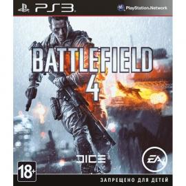 Игра для PS3 Battlefield 4
