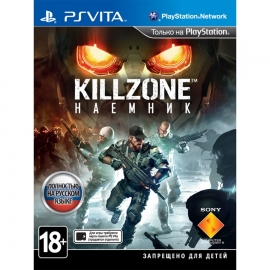 Игра для PS Vita Killzone: Наемник