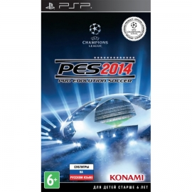 Игра для PSP Pro Evolution Soccer 2014