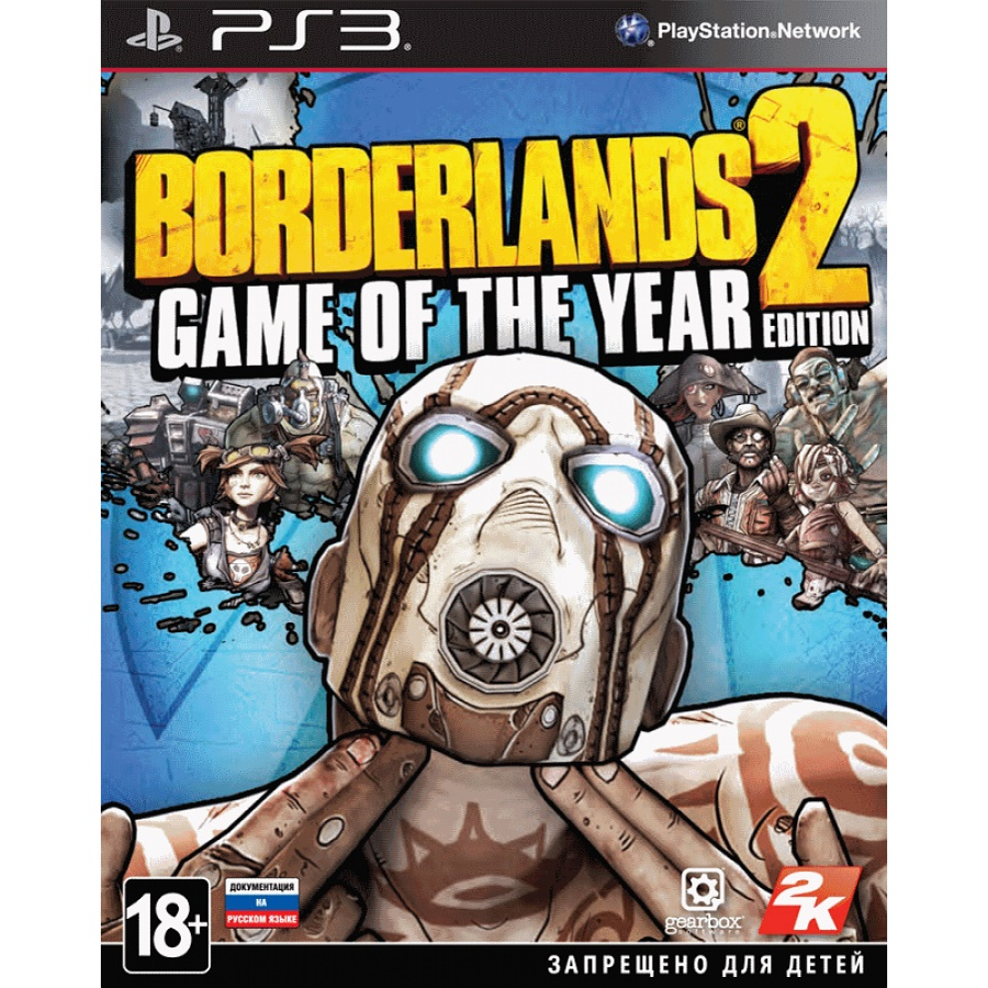 Игра для PS3 Borderlands 2 (Game of the Year Edition) title=