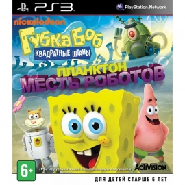 Игра для PS3 Губка Боб Квадратные Штаны. Планктон. Месть роботов