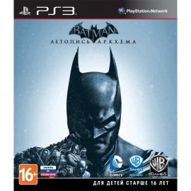 Игра для PS3 Batman. Летопись Аркхема