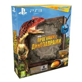 Игра для PS3 Прогулки с динозаврами + Wonderbook