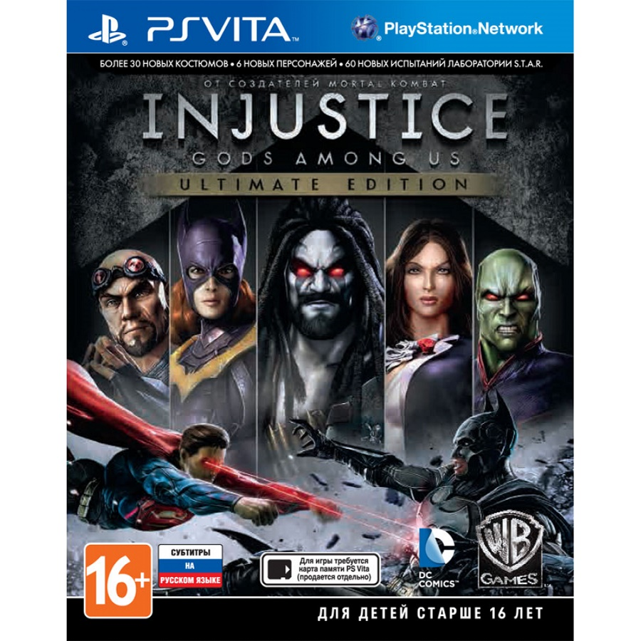 Игра для PS Vita Injustice: Gods Among Us (Ultimate Edition) title=