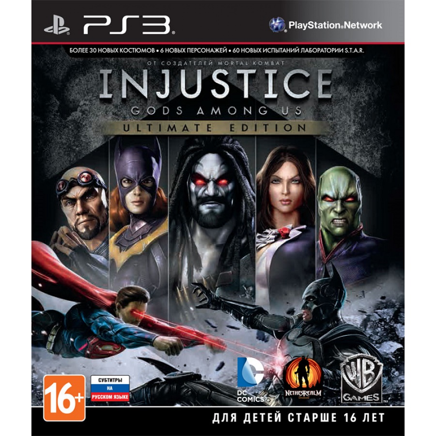 Игра для PS3 Injustice. Gods Among Us (Ultimate Edition) title=