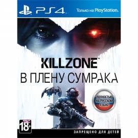 Игра для PS4 Killzone. В плену сумрака