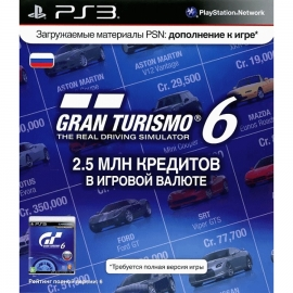 Карта оплаты для Playstation Gran Turismo 6. Игровая валюта (1000 руб)