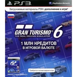 Карта оплаты для Playstation Gran Turismo 6. Игровая валюта (500 руб)