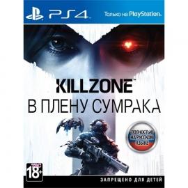 Сезонный пропуск Killzone. В плену сумрака. PSN код активации