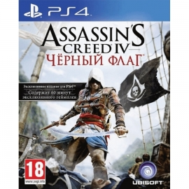 Игра для PS4 Assassin's Creed IV. Черный флаг (Bonus Edition)
