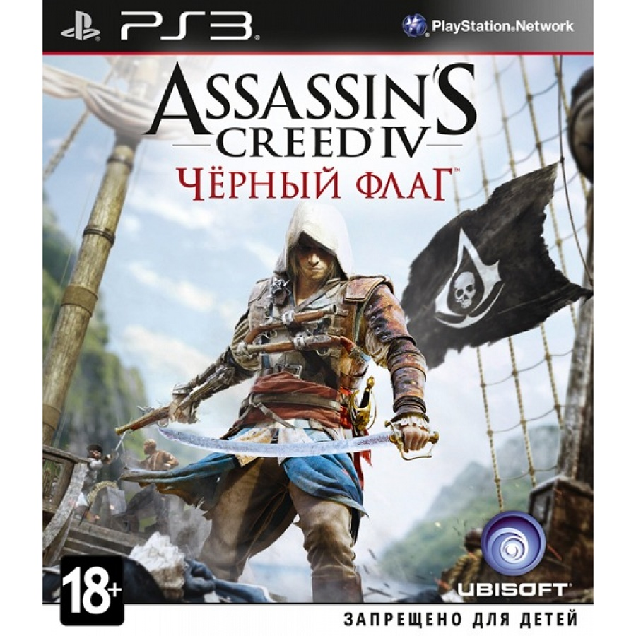 Игра для PS3 Assassin's Creed IV. Чёрный флаг title=