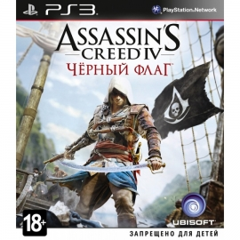 Игра для PS3 Assassin's Creed IV. Чёрный флаг