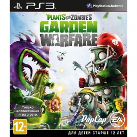 Игра для PS3 Plants vs. Zombies Garden Warfare