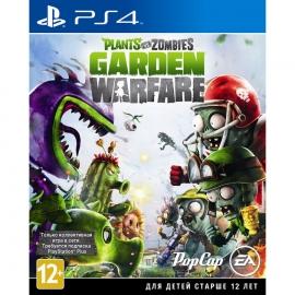 Игра для PS4  Plants vs. Zombies Garden Warfare