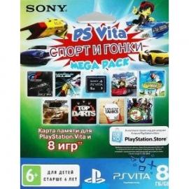 Комплект игр для PSP «PSN код активации 8 игр. Спорт и гонки» + Карта памяти 8 Гб