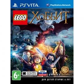 Игра для PS Vita LEGO Хоббит