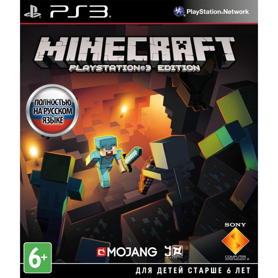 Игра для PS3 Minecraft title=