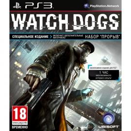 Игра для PS3 Watch Dogs (Специальное издание)