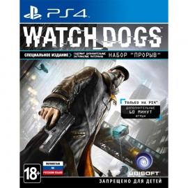 Игра для PS4 Watch Dogs (Специальное издание)