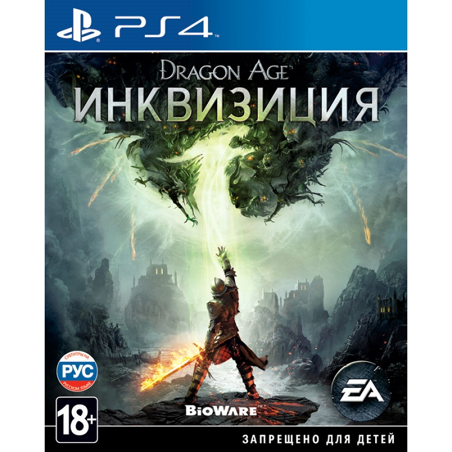 Игра для PS4  Dragon Age. Инквизиция title=