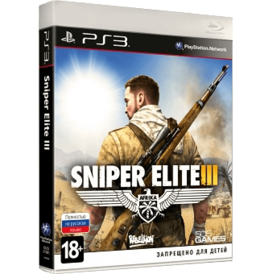 Игра для PS3 Sniper Elite 3 title=