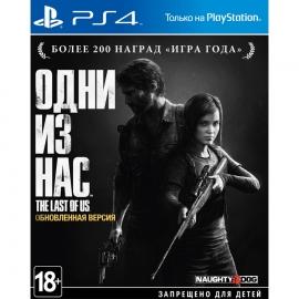 Игра для PS4 Одни из нас. Обновленная версия