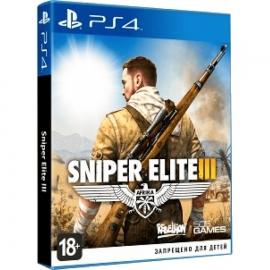 Игра для PS4 Sniper Elite 3