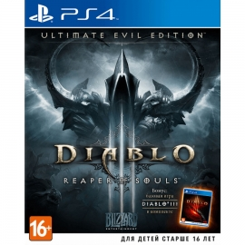 Игра для PS4 Diablo III: Reaper of Souls (Ultimate Evil Edition)