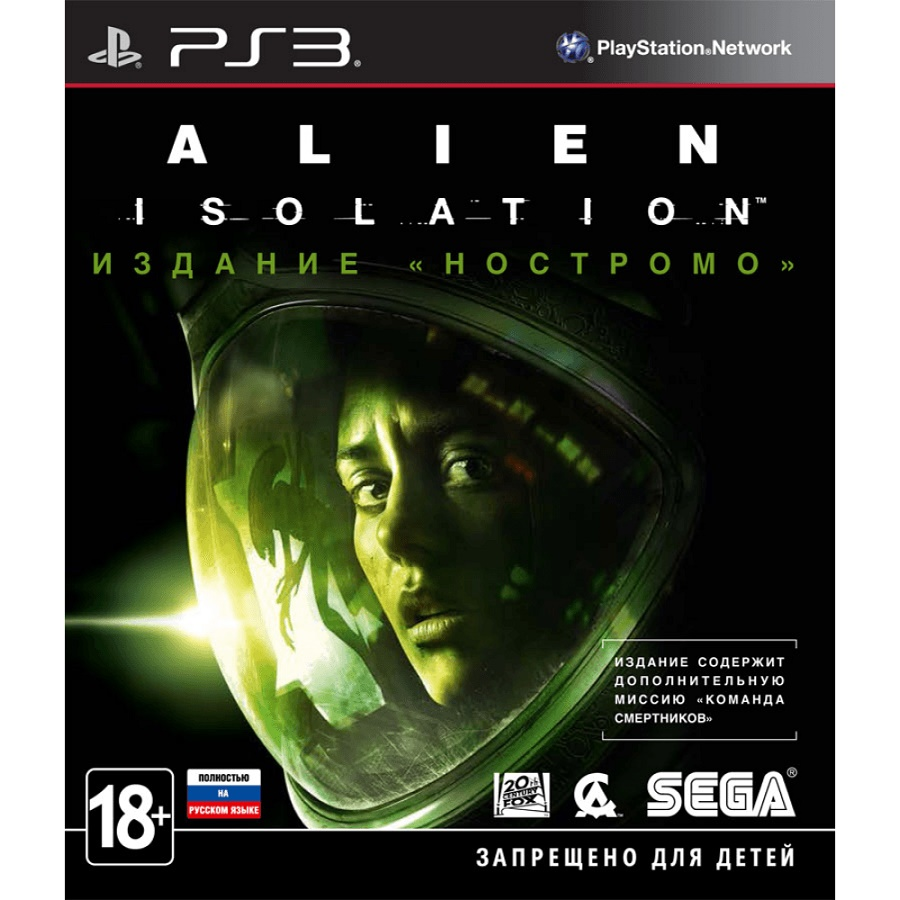 Игра для PS3 Alien: Isolation (Издание Ностромо) title=
