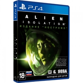 Игра для PS4 Alien: Isolation. Издание