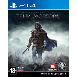 Игра для PS4 Средиземье: Тени Мордора