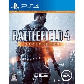 Игра для PS4 Battlefield 4 (Premium Edition)