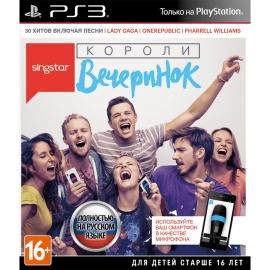 Игра для PS3 SingStar: Короли вечеринок
