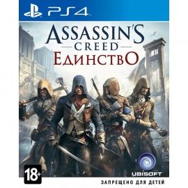 Игра для PS4 Assassin's Creed. Единство (Специальное издание)