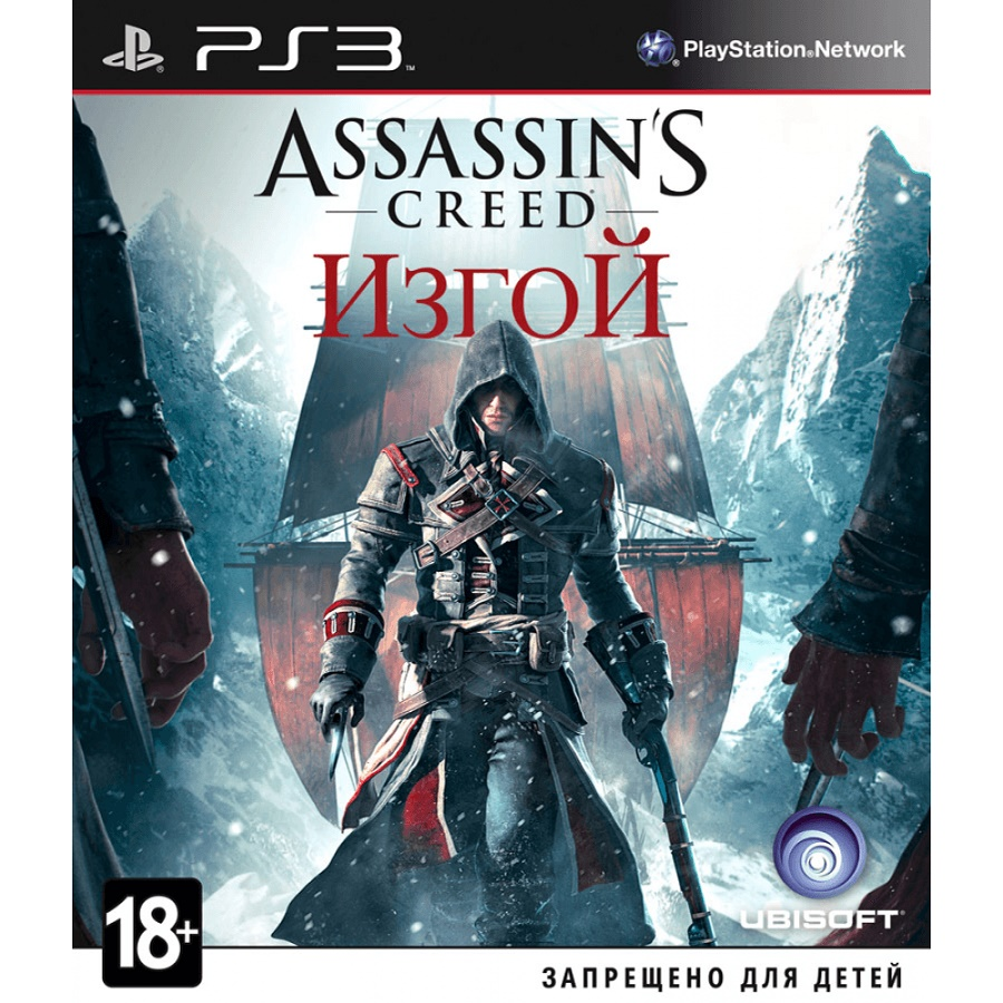 Игра для PS3 Assassin's Creed: Изгой title=