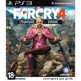 Игра для PS3 Far Cry 4 (Специальное издание)
